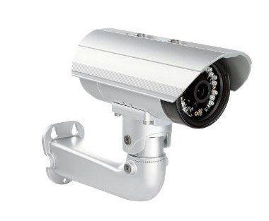 D Link DCS 7413 IP Überwachungskamera für 385,11€ (statt 539€)