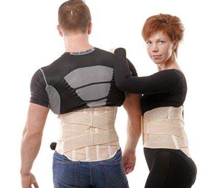 Abgelaufen! aHeal orthopädischer Rückenstützgürtel mit Stützfunktion GRATIS (statt 48€)
