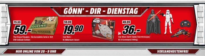 The King of Queens   Die komplette Serie in 16:9 für 59€   uvam. im Media Markt Dienstag Sale