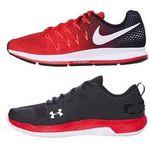 15% Rabatt auf Fitness- und Running-Artikel bei engelhorn – z.B. Nike Air Zoom Pegasus 33 für 58,36€ (statt 79€)