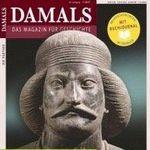 """12 Ausgaben von """"DAMALS"""" für 90€ inkl. 85€ Verrechnungsscheck"""