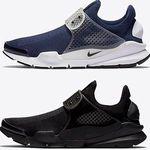 Letzter Tag! Nike Flash-Sale mit bis 50% Rabatt + VSK-frei – z.B. Nike LunarCharge Essential für 54,97€ (statt 90€)