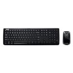 ASUS W3000 Maus-Tastatur-Set für 19,98€ (statt 24€)