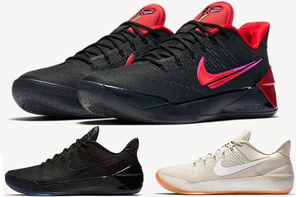 Nike Kobe A.D. Baskettballschuh in 3 Farben für je 83,98€ (statt 160€)
