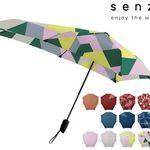 senz° Global Playground Sturm-Regenschirm in verschiedenen Farben für 30,90€ (statt 50€)