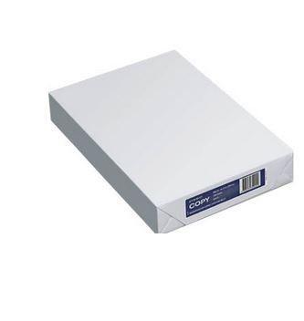 Fehler? 5 x 500Blatt Kopierpapier (80g/qm) für nur 7,96€ mit Versand