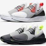 Nike LunarCharge Essential BN Sneaker in 2 Farben für je 62,99€ (statt 120€)