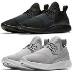 Nike LunarCharge Essential Sneaker in schwarz & grau für je 54,97€ (statt 110€)