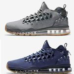 Nike Air Max TR17 Sneaker in 2 Designs für je 94,48€ (statt 125€)