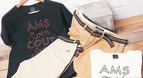 Scotch & Soda T Shirts für je 15€ und Bermudashorts mit Gürtel für je 35€