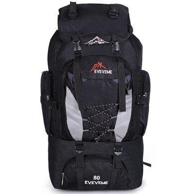 Fengtu 80L Rucksack mit viel Stauraum für 20,10€ (~45€)