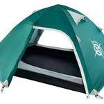 Columbus Sale mit Zelte, Schlafsäcke, Campingausrüstung uvm.