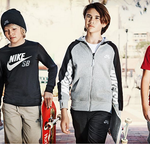 Nike SB Sale mit bis zu 60% Rabatt bei Vente Privee – z.B. Shirts ab 8€