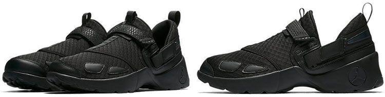 Jordan Trunner LX Herren Sneaker in Schwarz für 62,98€ (statt 140€)