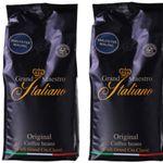 Grand Maestro Italiano – Promopack mit 4kg gemahlenen Kaffee für 39,99€