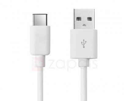 USB Typ C Kabel (1 Meter) für nur 0,27€
