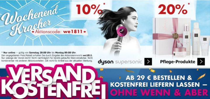 Karstadt Weekend Kracher: z.B. 20 % Rabatt auf Kinderbekleidung & Pflegeprodukte + VSK frei ab 29€