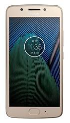Motorola Moto Z2 Play + JBL Soundboost 2 + Lenovo Moto G5 für 1€ + Vodafone 50 Min/SMS + Flat mit 2 GB für 16,99€ mtl.