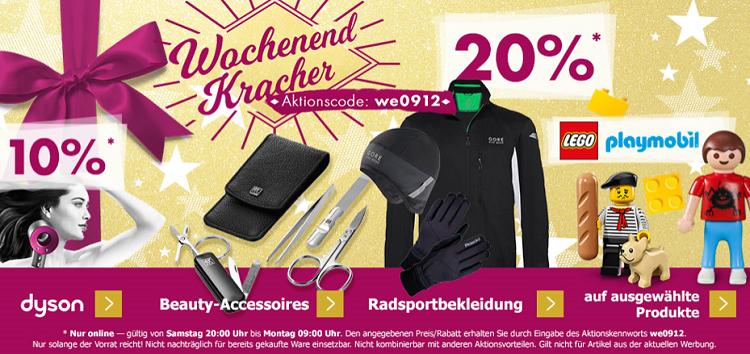 Karstadt Weekend Kracher: z.B.  20% auf Playmobil, Beauty Accessoires und Radsportbekleidung