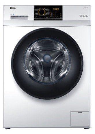 Haier HW70 14829 Waschmaschine mit 7kg und A+++ für 258,99€ (statt 349€)