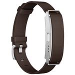 Sony SWR10 Smartband Activity Tracker für 9€ (statt 29€)