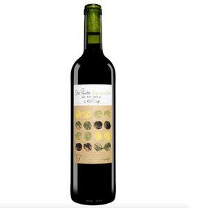 vinos Lagerausverkauf mit bis zu  50% auf Weine + keine VSK ab 25€ + eine Flasche Ercavio Cencibel Garnacha gratis ab 99€