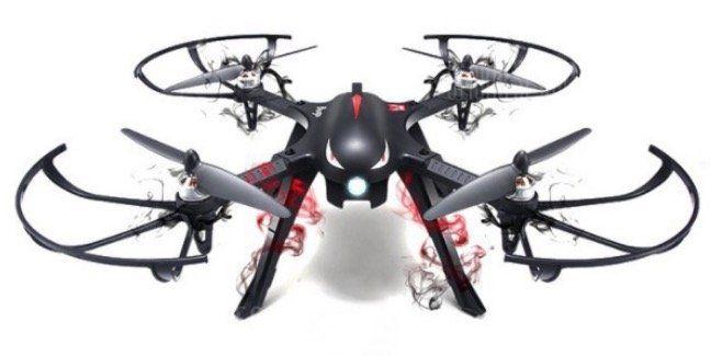 MJX Bugs B3 Quadrocopter mit Brushless Motoren für 82,49€ (statt 99€)