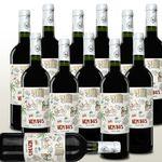 Nembus Tinto 2016 – 12 Flaschen spanischer Rotwein (trocken) für 35,90€