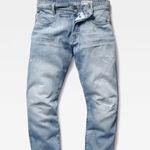 G-Star mit 20% Rabatt auf nicht reduzierte Jeans