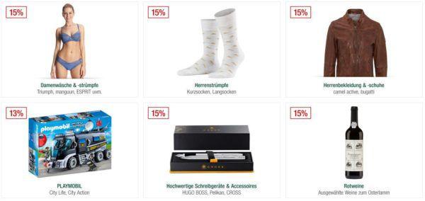 Galeria Kaufhof Sonntagsangebote   z.B. 20% Rabatt auf ausgewählte Uhren & Schmuckmarken, viele Marken Damentaschen und Adidas Sportartikel