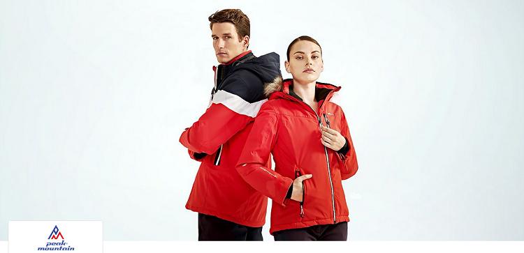 Peak Mountain Kleidung bei vente privee   z.B. Skijacke Cantheon ab 119,99€ (statt 157€)