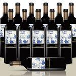 Clos Lupo (Reserva 2014) – 12 Flaschen trockener spanischer Rotwein für 49,99€