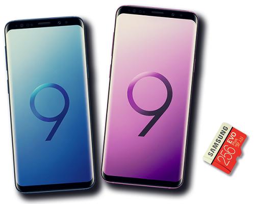 Samsung Galaxy S9+ für 99€ + gratis 256GB Speicherkarte + o2 Free Flat mit 10 GB LTE für 39,99€ mtl.