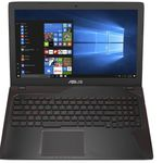 ASUS FX553 – 15,6 Gaming Notebook mit i7, 16 GB RAM , 256 GB SSD + 1TB HDD für 888€ (statt 1.399€)