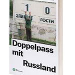 Doppelpass mit Russland (Taschenbuch) gratis anfordern