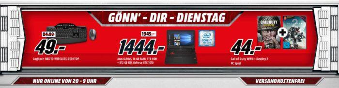 ZOTAC GeForce GTX 1070 AMP! Grafikkarte für 444€ uvm. im Media Markt Dienstag Sale