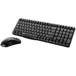Vorbei! RAPOO 11567 X1800 – Tastatur und Maus für 9€ (statt 13€)