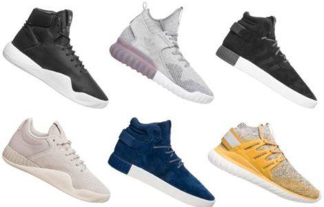 adidas Originals Tubular Sneaker für Damen und Herren ab 51,99€?