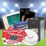 Mein-Deal.com WM Tipp Gewinnspiel mit fetten Preisen – viel Spaß und viel Glück!