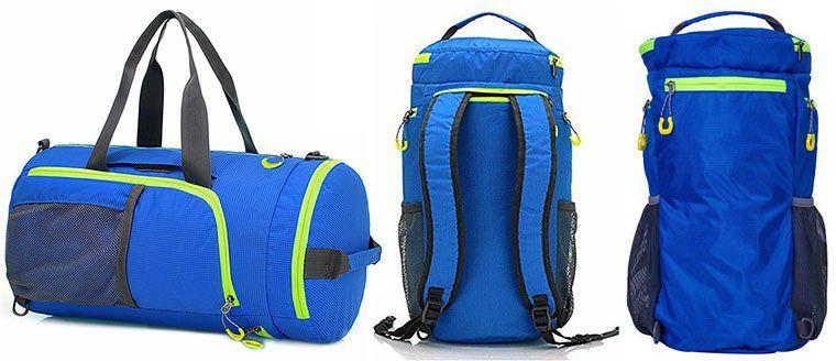 UBaymax Sporttasche & Rucksack in Einem für 19,99€ (statt 31€)