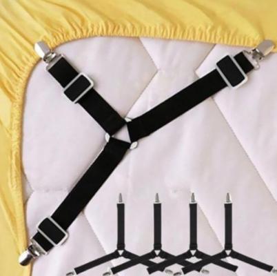 4 teiliges Set Gocomma Bettbezug Befestigung für 4,80€