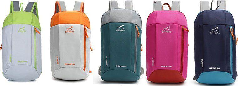 HUWAIJIANFENG Rucksack in vielen Farben für je 3,46€