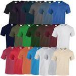 Vorbei! 2 Gildan Heavy Cotton T-Shirts komplett kostenlos (statt 10€)