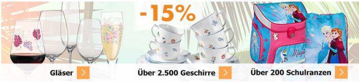 Karstadt Sonntags Kracher mit 15% Rabatt auf 1.500 Uhren, Gläser, Geschirr, Sommerdüfte und vieles mehr...