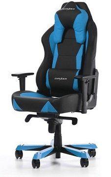 DXRacer Work Gaming Chair für 249,90€ (statt 399€)
