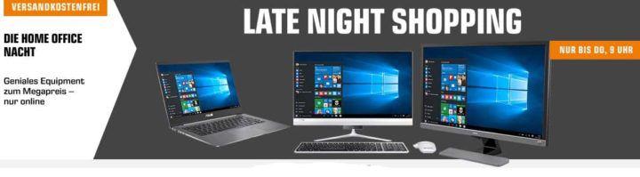 Saturn Notebook Nacht: z.B. ASUS S406UA   14 Zoll Notebook mit i5 256 GB SSD UHD für 622€ (statt 755€)