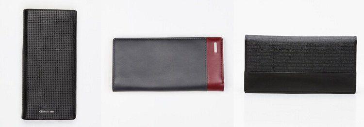 Cerruti 1881 bei Vente Privee mit bis zu 71% Rabatt   z.B. Brieftaschen ab 22,99€