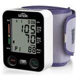 Handgelenk-Blutdruckmessgerät für bis zu zwei Nutzer für 9,99€ (statt 20€)