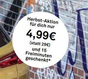 Drive Now   kostenlose Anmeldung für Neukunden (statt 29€) bis Mitternacht