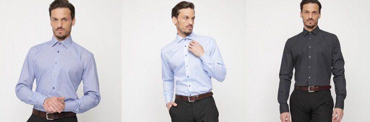 Digel Sale bei Vente Privee   z.B. Hemden ab 27,99€ oder Anzüge ab 119,99€